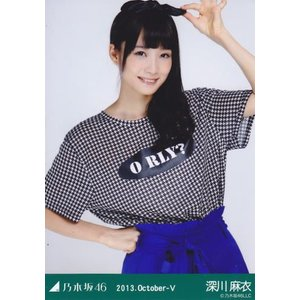 乃木坂46 生写真/深川麻衣/2013.October-V|janijanifan