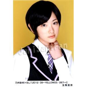 乃木坂46 生写真/生駒里奈/B.L.T.2012 09-YELLOW03/267-C [ngikoma133]|janijanifan