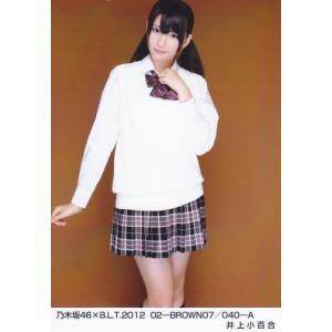 乃木坂46 生写真/井上小百合/B.L.T.2012 02-BROWN07/040-A|janijanifan
