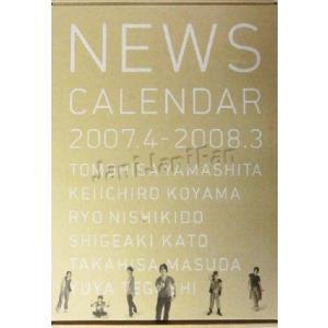 カレンダー ★ NEWS 2007-2008|janijanifan