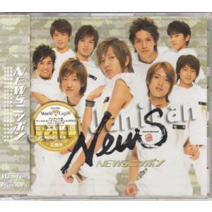 CD ★ NEWS 2003 シングル 「NEWSニッポン」 WEST盤 セブンイレブン限定|janijanifan