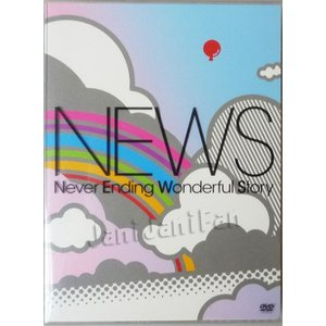 DVD(2枚組) ★ NEWS 2007 「Never Ending Wonderful Story」 初回限定盤 [nwdv030]|janijanifan
