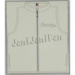 通常盤(ジャケットのベストのイラストは白色です)  【収録曲】 ≪DISC1≫ 1.らいおんハート ...