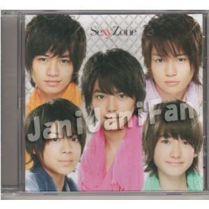 CD ★ SexyZone 2012 シングル 「Lady ダイヤモンド」 通常盤初回プレス仕様 [szdv003]|janijanifan