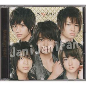CD+DVD ★ SexyZone 2012 シングル 「Lady ダイヤモンド」 初回限定盤B [szdv004]|janijanifan