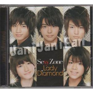 CD+DVD ★ SexyZone 2012 シングル 「Lady ダイヤモンド」 初回限定盤A [szdv009]|janijanifan