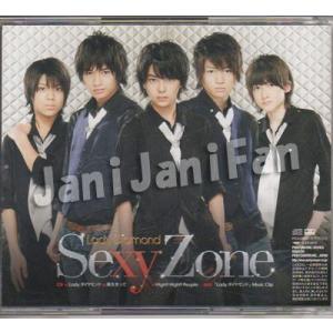 CD+DVD ★ SexyZone 2012 シングル 「Lady ダイヤモンド」 初回限定盤A [szdv009] janijanifan 02