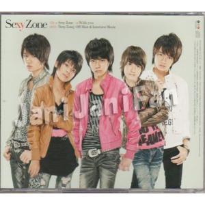 CD+DVD ★ SexyZone 2011 シングル 「SexyZone」 初回限定盤C [szdv010] janijanifan 02