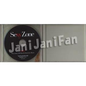 CD+DVD ★ SexyZone 2011 シングル 「SexyZone」 初回限定盤C [szdv010] janijanifan 04