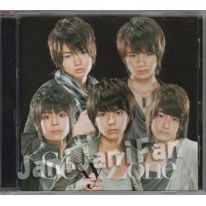 CD ★ SexyZone 2011 シングル 「SexyZone」 初回限定盤D [szdv012]|janijanifan