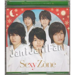 CD+DVD ★★ SexyZone 2012 シングル 「Sexy Summerに雪が降る」 初回限定盤A [szdv013]|janijanifan