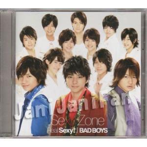 D ★ SexyZone 2013 シングル 「Real Sexy! / BAD BOYS」 通常盤初回プレス [szdv014]|janijanifan