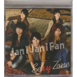 CD ★ SexyZone 2013 シングル 「バィバィDuバィ〜See you again〜 / A MY GIRL FRIEND」 通常盤初回プレス [szdv015]|janijanifan
