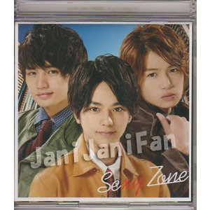 CD+DVD ★★ SexyZone 2013 シングル 「バィバィDuバィ〜See you again〜 / A MY GIRL FRIEND」 初回限定盤S [szdv016]|janijanifan