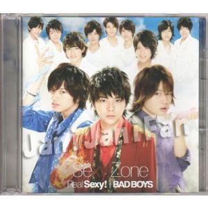 CD+DVD ★★ SexyZone 2013 シングル 「Real Sexy! / BAD BOYS」 初回限定盤A ※未開封 [szdv017]|janijanifan