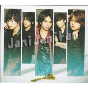 CD+DVD ★★ SexyZone 2014 アルバム 「Sexy Second」 初回限定盤B ※特典付 [szdv022]|janijanifan