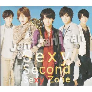 CD+DVD ★★ SexyZone 2014 アルバム 「Sexy Second」 初回限定盤A ※カード付 [szdv025]|janijanifan
