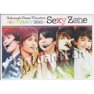 DVD ★★ Sexy Zone 2011 「Johnny's Dome Theatre〜SUMMARY2012〜Sexy Zone」 ※特典付 [szdv027]|janijanifan