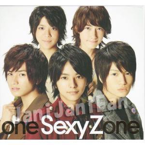 CD+DVD ★ SexyZone 2012 アルバム 「one Sexy Zone」 初回限定盤 [szdv029] ※イタミ|janijanifan