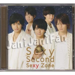 CD ★★ SexyZone 2014 アルバム 「Sexy Second」 Loppi・HMV限定盤 ※特典欠 [szdv044]|janijanifan