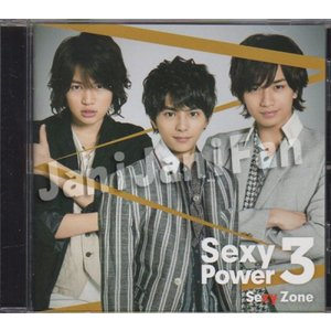 CD ★★ SexyZone 2015 アルバム 「Sexy Power3」 通常盤 ※カード欠 [szdv055]|janijanifan
