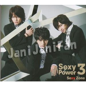 CD+DVD ★ SexyZone 2015 アルバム 「Sexy Power3」 初回限定盤A [szdv056] ※カード欠|janijanifan