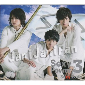 CD+DVD ★ SexyZone 2015 アルバム 「Sexy Power3」 初回限定盤B  [szdv068] ※カード欠|janijanifan