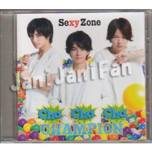 CD ★ SexyZone 2015 シングル 「Cha-Cha-Cha チャンピオン」 通常盤初回プレス ※特典欠 [szdv071]|janijanifan