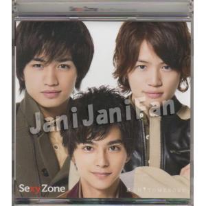 CD+DVD ★★ SexyZone 2014 シングル 「君にHITOMEBORE」 初回限定盤D [szdv073] janijanifan