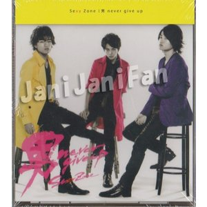 CD+グッズ ★★ SexyZone 2014 シングル 「男 never give up」 Sexy Zone Shop盤 ※ミラー欠 [szdv078]|janijanifan