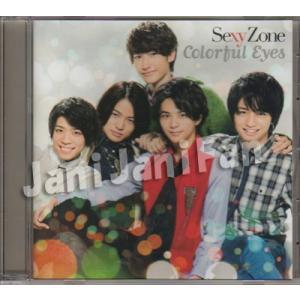 CD ★★ SexyZone 2015 シングル 「カラフル Eyes」通常盤初回プレス ※カード欠 [szdv081] janijanifan
