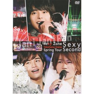 DVD(2枚組) ★★ SexyZone 2013 「Sexy Zone Spring Tour Sexy Second」 初回限定盤 ※特典付 [szdv083]|janijanifan
