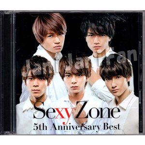 CD(2枚組) ★★ SexyZone 2016 アルバム 「Sexy Zone 5th Anniversary Best」 通常盤 [szdv100] janijanifan