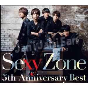 CD(2枚組) ★★ SexyZone 2016 アルバム 「Sexy Zone 5th Anniversary Best」 初回限定盤B [szdv105]|janijanifan