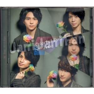 CD+DVD ★★ SexyZone 2015 シングル 「カラフル Eyes」 初回限定盤B [szdv113]|janijanifan