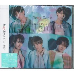 CD ★★ SexyZone 2018 シングル 「イノセントデイズ」 通常盤  [szdv136] ※未開封|janijanifan