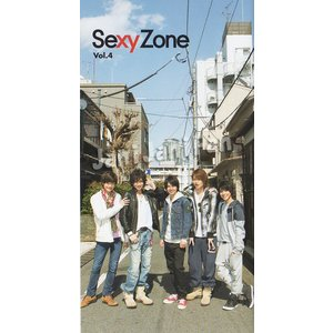 FC会報 ★★ Sexy Zone vol.4 [szfc04]|janijanifan
