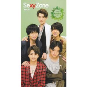 FC会報 ★★ Sexy Zone vol.21 [szfc21]|janijanifan
