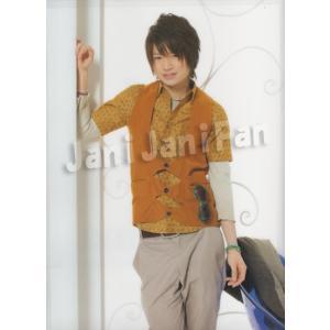 クリアファイル ★★ 菊池風磨 「Sexy Zone アリーナコンサート 2012」 [szgd007]|janijanifan