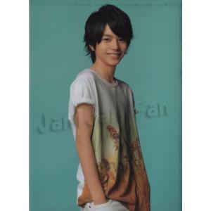 クリアファイル ★ 佐藤勝利 2012 「Johnny's Dome Theatre 〜SUMMARY〜」|janijanifan