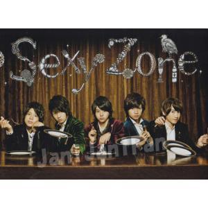 クリアファイル ★ Sexy Zone(集合) 2012-2013 「Johnny's World」 ※袋欠|janijanifan