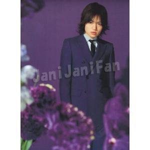 クリアファイル ★ 菊池風磨 「Sexy Zone JAPAN TOUR 2013」|janijanifan