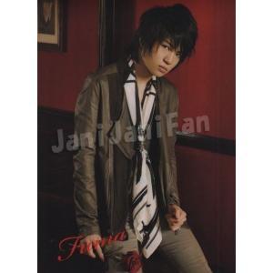クリアファイル ★ 菊池風磨 「Sexy Zone First Concert 2012」 [szgd077]|janijanifan