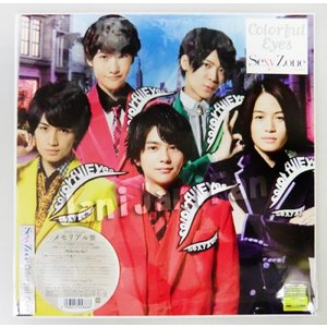 CD+DVD ★★ SexyZone 2015 シングル 「カラフル Eyes」 10th Singleメモリアル盤 [szdv084]|janijanifan