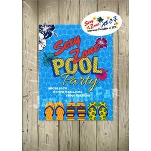 パンフレット ★★ Sexy Zone・A.B.C-Z 「SexyZone POOL Party/HOT SUMMER Vacation A.B.C-Z」 [szpf019] janijanifan