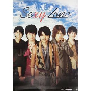 ポスター ★★ Sexy Zone 2013 「バィバィDuバィ〜See you again〜」 通常盤 特典 B3|janijanifan