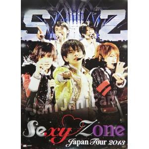 ポスター ★★ Sexy Zone 2013 「Sexy Zone Japan Tour 2013」 早期予約特典 B3 [szpt028]|janijanifan