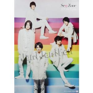 ポスター ★★ Sexy Zone 2015 「カラフル Eyes」 初回盤A 特典 B3 [szpt045]|janijanifan