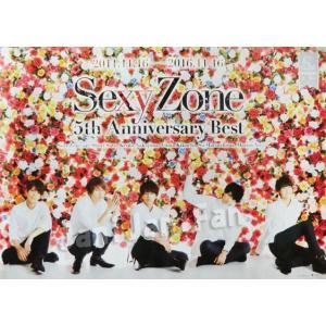 ポスター ★★ Sexy Zone 2016「Sexy Zone 5th Anniversary Best」予約特典 B2 [szpt046]|janijanifan
