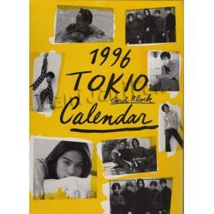 カレンダー ★ TOKIO 1996 [tkca01] janijanifan